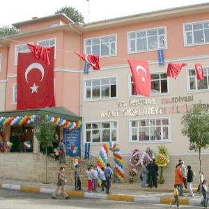 Ahmed Yüksel Özemre Kültür Merkezi